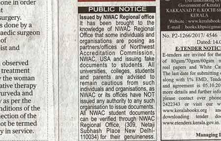 Kerala Government Orders 2017